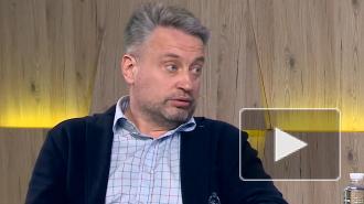 Украинский эксперт рассказал о страхе Зеленского