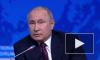Владимир Путин обеспокоился медленным ростом доходов россиян