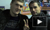 Бухаров и Широков провели первый день отпуска на матче СКА