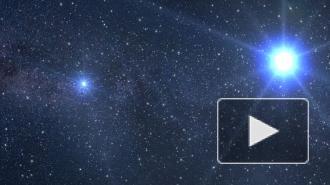 Астрономы нашли 95 коричневых карликов недалеко от Солнечной системы