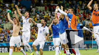 Чемпионат мира 2014, Коста-Рика – Греция: греки отказались от премиальных