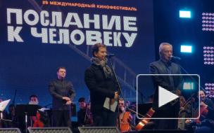 """Удо Кир получил почетную награду фестиваля """"Послание к человеку"""""""