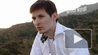 Дуров за $250 тыс. купил гражданство карликового государства в Карибском море