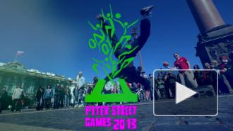 В Петербурге проходит фестиваль Piter Street Games