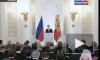 Президент внес в Думу законопроект о политических партиях