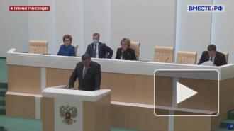 Совфед одобрил закон о вызове экстренных служб по всей России по единому номеру 112