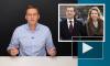 Навальный рассказал о бизнес-джете за $50 млн, на котором летает жена Медведева