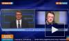 Российский пранкер в эфире украинского ТВ жестоко унизил советника Арсена Авакова