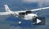 В Пермском крае обнаружен пропавший частный самолет, пилот погиб