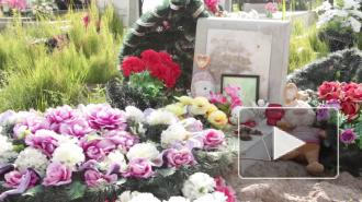 Судья огласила приговор детоубийце из Петербурга Алене Ипатовой