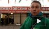 """""""Молодёжное Яблоко"""" провело акцию против предвыборных нарушений в студгородке"""