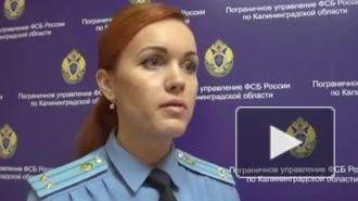 Под Калининградом за нарушение границы был задержан гражданин Болгарии