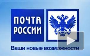 """""""Почта России"""" попросила 85 млрд рублей на создание алкомаркетов и медучреждений"""