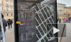 """На """"Василеостровской"""" установили наглядную систему городской навигации. Вот как она выглядит"""