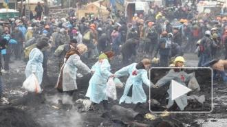 Выходные 22 и 23 февраля объявлены на Украине Днями траура