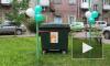 Когда хочется праздника: в Новокузнецке отпраздновали установку мусорного бака