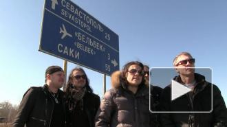 """""""Земляне"""" отменили концерт в Петербурге ради поддержки Крыма"""