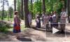 Видео: в выборгском Парке Монрепо прошел необычный праздник посвященный кустам сирени