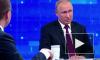 Путин предложил США разработать правила в киберпространстве