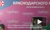 Замглавы Минздрава Краснодарского края отчитала медиков за нежелание шить себе бахилы