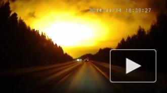 Вспышка в небе 18 ноября в Свердловской области попала на видео, причины выясняются