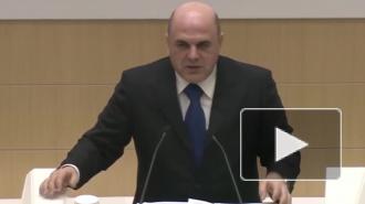 Мишустин выступил против отмены пенсионной реформы