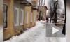 В Подмосковье женщину убила глыба льда упавшая с крыши