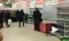 Видео: Жители Казани устроили давку возле ТЦ из-за дешевых продуктов
