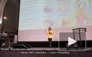Стали известны победители региональной премии «Серебряный Лучник»