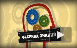 Петров Кирилл. Российские разработчики мобильных игр: рынок и стратегии