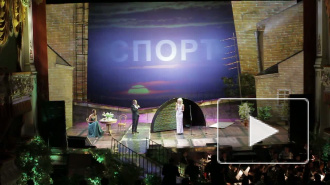 """Церемония награждения ТОП - 50 от """"Собаки.ру"""""""