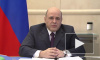 Правительство разработало план повосстановлению доходов россиян
