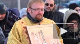 Милонов нахамил Тюльпанову из-за Толоконниковой