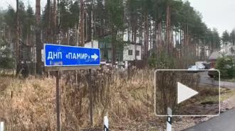 В Ленобласти раскрыто крупное мошенничество с присвоением земельных участков