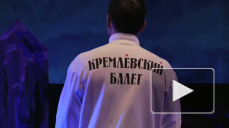 Николай Цискаридзе в восторге от роли Фавна