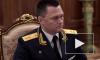 Совфед назначил Игоря Краснова Генпрокурором РФ