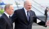 Лукашенко поймал сома втрое больше, чем щука Путина