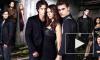 """""""Дневники вампира"""", 6 сезон: после выхода 10 серии создатели объявили о прекращении показа сериала"""