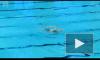 Соревнования по синхронному плаванию на Олимпиаде в Рио: прямая трансляция