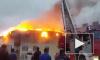 Видео: В Сочи загорелся пятиэтажный дом