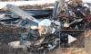 Германия опубликовала предварительный отчет о крушении самолета, где погибла Наталия Филева