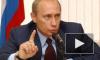 Центризбирком обнародовал доходы Путина