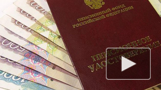 Дмитрий Медведев рассказал, на сколько повысится пенсия россиянам 1 апреля 2014 года