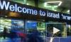 Аэропорт Бен-Гурион атаковали палестинцы на грузовике