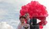 Рождение новой свадебной традиции. Под алым сердцем в воздух взмыли бумажные голуби