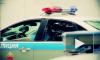 Московское ДТП с участием полицейских закончилось стрельбой