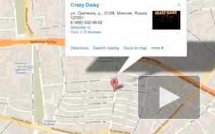Посетитель погиб возле ночного клуба в Москве