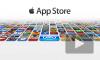 Цены в App Store выросли вдвое