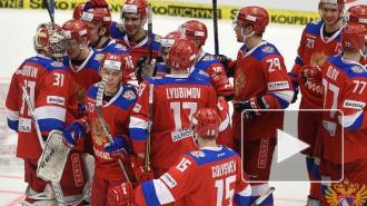 Чемпионат мира по хоккею 2017 расписание сборной России
