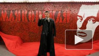 Стихи Маяковского прочли в честь юбилея одноименной станции метро